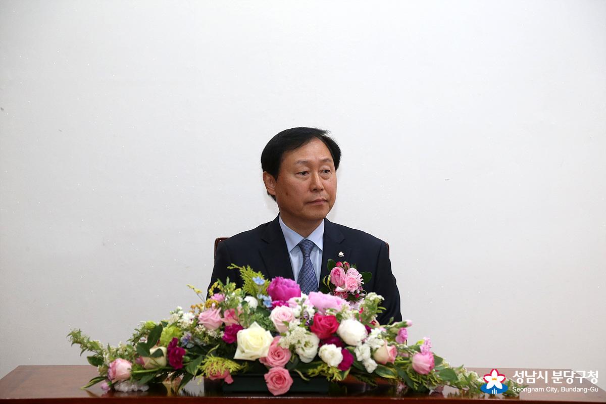 제23대 박상복 분당구청장 취임식